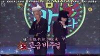 【BIGBANG】 TOP&GD 110110 SBS 每天每夜 - GD&TOP_高清