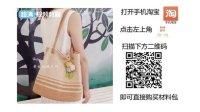 【胖森李阿呆的手工公开课】钩针蔷薇花单肩包教学视频