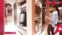 小公寓-德国海福乐五金2015 interzum展展区