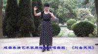 戏曲表演艺术家周梅玲郑州绿茵公园演唱曲剧:《刘备哭灵》