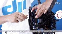 DJI Guidance 系列教学视频-安装演示