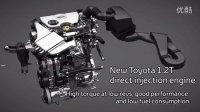 丰田1.2T 4缸涡轮增压直喷引擎技术展示