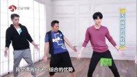 【瘦瘦】EXO综艺 吴世勋 金钟大 当导师教中国明星 舞蹈大PK