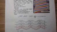 第12集-[巧琳娃手作] 彩虹毯 钩针编织视频教程