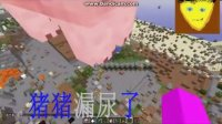 渵哥---[minecraft=我的世界]天外来猪(MOD)到侠盗圣安(地图)