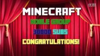 ★我的世界★Minecraft——30000粉丝纪念与回馈!(Noble团队)