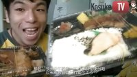 【公介日常】公介想家了!中国紫菜鱼排便当=日本便当紫菜鱼排便当 尝到了家乡的味道【好麦道】