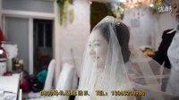 天禧婚礼微电影《一辈子不离不弃》精彩婚礼花絮