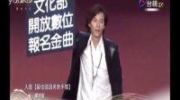 20150627 第26屆金曲獎星光大道- 楊培安