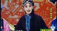 秦腔著名演员 窦凤琴 秦腔折子戏 杀庙