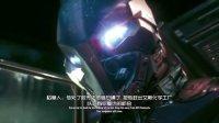 【库力呀】PS4《蝙蝠侠阿卡汉骑士》噩梦难度攻略解说 自制字幕 P2