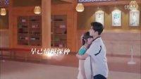 《旋风少女》宣传片6 若白&百草