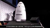 机器人警察在美国成为现实 04
