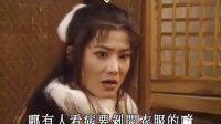 聊斋01 流光情劫 杨丽菁