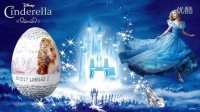 健达, 愤怒的小鸟, 迪斯尼公主 灰姑娘出奇蛋 365个熊孩子 Cinderella #123