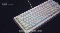 伊赛斯Flare RGB机械键盘体验视频