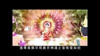 千集动漫《释迦牟尼佛的故事》 高清01