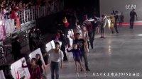 2015冰上雅姿上海站.张震岳+顽童MJ116乐队《Super Duper Fly》及集体谢幕.by不二