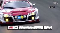 奥迪R8  LMS杯车手出征2015纽伯格林24小时耐力赛(第三则)