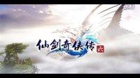 仙剑6第01集[橘汁仙剑网出品][1080P][仙剑奇侠传六全剧情视频动画]