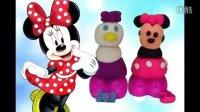 培乐多米妮和黛西鸭 儿童英语 迪士尼彩泥 过家家玩具开箱动手益智