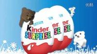3健达出奇蛋惊喜蛋 赛车迪士尼 FunToyz粉红猪小妹 巧克力吃货玩具游戏
