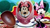 米妮鼠 出奇蛋 Minnie Mouse 迪士尼 健达 巧克力 #081