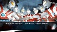 【CGL】《奥特曼格斗进化0》故事流程二(杰克)小影!完结!
