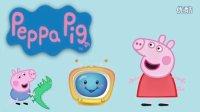 粉红猪小妹-看电视 玩具妈妈 亲子动画 教育卡通 讲故事 #1Yi