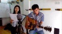 当美声遇到吉他 《山楂树》从化吉他弹唱(钟惠君,方柏林)