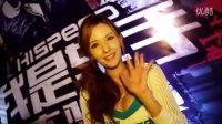 HiSpeed 我是车手大奖赛 #泷泽萝拉#来啦!