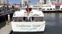 桑德兰球员们声势浩荡游船篇——旧金山海湾