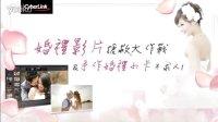威力导演13创作唯美婚礼影片|手作婚礼小卡|相片大师|威力导演TCG