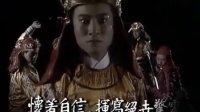 太平天国01 吕良伟 商天娥