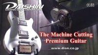 hyperMILL-Daishin 等比例吉他加工