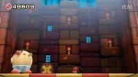 【库力呀解说】WiiU《毛线耀西》完美过关攻略解说World1(2)