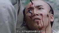 1993一刀倾城 狄龙 关之琳 楊凡 杨丽菁