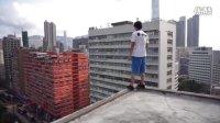 香港游 - parkour & longboard