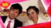 陕西农村结婚风俗-婚礼中比你有才的是,谁说年龄阻挡屌丝的发展呢