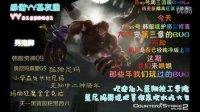 【蓝尼玛】7月29号国服CSOL2更新隔离区第三章节8分钟最强5人组及BUG赏