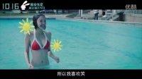 周迅监制青春大戏《陪安东尼度过漫长岁月》新鲜版特辑