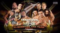 WWE强者生存2010 Team Mysterio vs. Team Del Rio