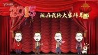 【李宏视野模版】201501【传奇】