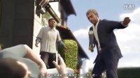 【电玩堂】小许《GTA5》娱乐流程解说04 牵拖人生 婚姻咨询