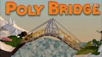 你见过这样傻的造桥工程师吗