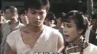 爱国武侠电视连续剧《霍东阁》第01集