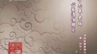 《齐老师心密灌顶开示》 2014年11月宜章佛光寺 上集