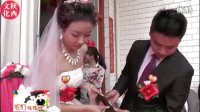 陕西农村结婚风俗-新郎说的好,因为有你,我很幸福哦,呵呵