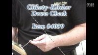 3Rivers Archery Clickety Klicker Draw Check Demo