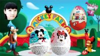 米奇 米老鼠,米妮鼠,凯蒂猫 出奇蛋 Mickey, Minnie, Kinder Hello Kitty Surprise Eggs #120